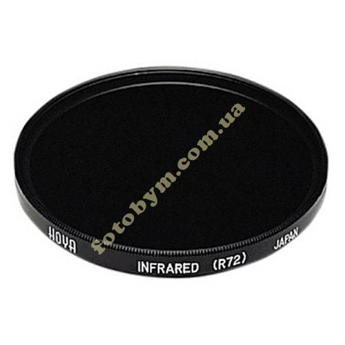 Светофильтр Hoya Infrared R 72 52mm