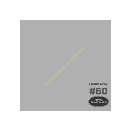 Студийный фон Savage Widetone Focus Gray 2.72m x 11m