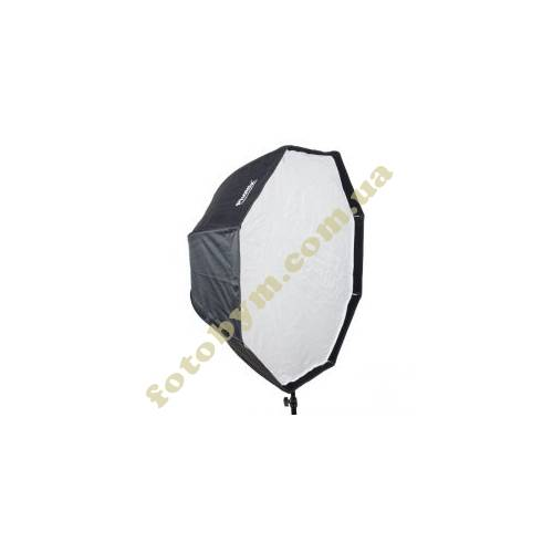 Софтбокс PHOTEX Umbrella box SB1010 80 см