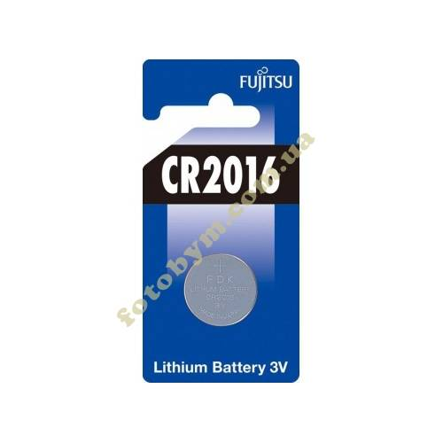 Аккумулятор AAA - Fujitsu HR-4UAEU (2B) 1000 mAh (2 штуки) 84434
